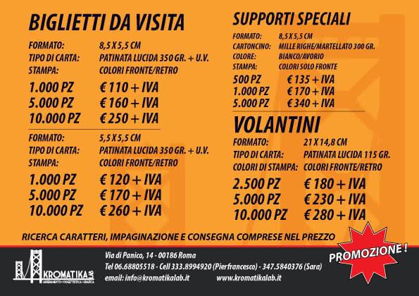 Promozione-2014_Fronte