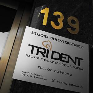 Studio Trident